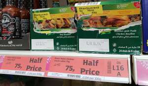 Knorr Chicken & Beef Stock Cubes 72g (Halal) | Reduced To 49p | Yellow Sticker On Boxes | Sainsburys