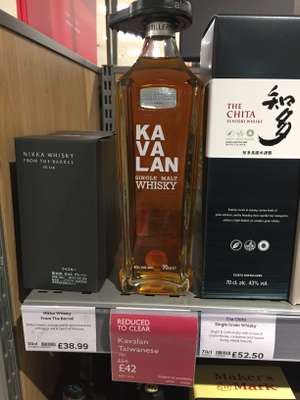 Kavalan Classic Taiwanese Single Malt Whisky - 70cl - £42 @ Waitrose & Partners
