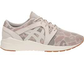 Gel-Lyte Komachi Trainers (Various Colours) £27 delivered @ ASICS