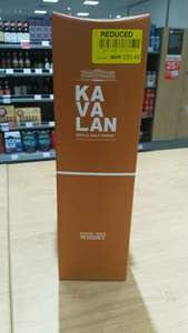 Kavalan Single Malt Whisky £33.49 (Taiwanese, lolwut?) Locks Heath Waitrose & partners reduced to clear