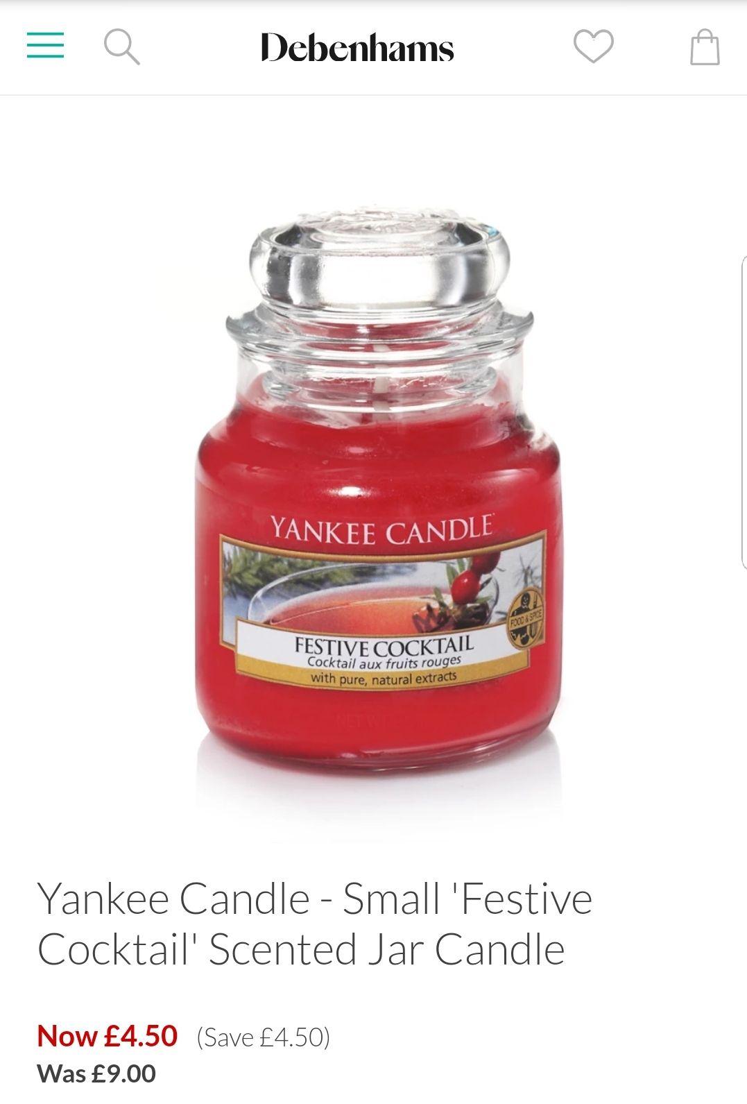 Small 'Festive Cocktail' Scented Jar Candle / Yankee Candle-Small 'Frosty Gingerbread' scented jar candle Debenhams £4.50 (free C&C)