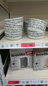 Sainsburys Ringwood bowls for 98p