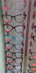 Pretty Funky £25 Frame Selection At Specsavers (Free Frame + Single Vision Lenses If Eligible For NHS Voucher)