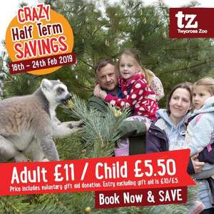 Twycross Zoo Tickets for half term £10 adult / £5 child valid 16th - 24th February