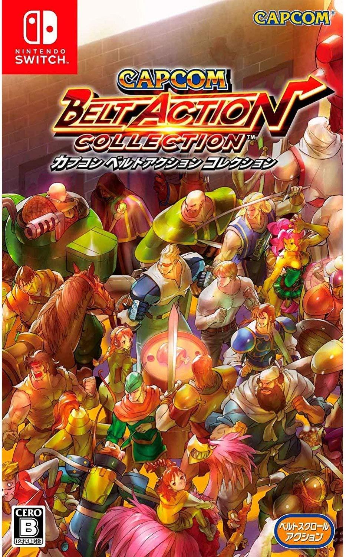 CAPCOM BEAT 'EM UP BUNDLE (AKA Capcom Belt Action Collection) - Nintendo Switch - £12.79 @ Nintendo