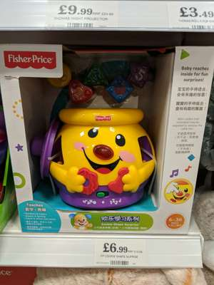 Fisher Price Cookie Shape Surprise instore at Home Bargains for £6.99