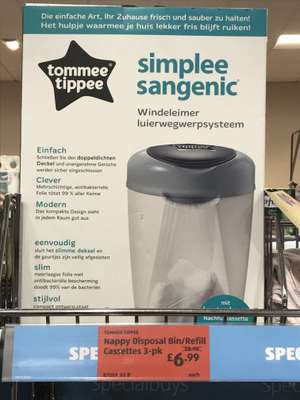 Tommee Tippee Nappy Bin With 3 Refills. Aldi Coventry Airport - £6.49