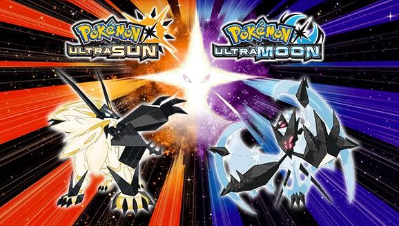 Pokémon Ultra Moon/Ultra Sun (Nintendo 3DS) £23.99 @ Amazon