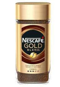 Nescafe Gold Blend Instant Coffee (200g) Any 2 for £7 at Farmfoods