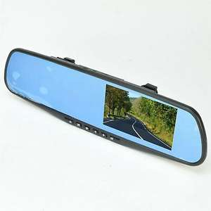 Co-Pilot Dual Mirror HD Dash Cam with Rear View Camera £34.99 delivered@eBay
