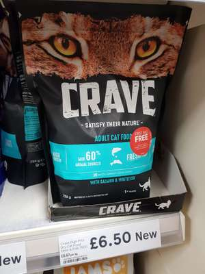 Crave Cat Food £6.50 instore @ Tesco  (Free with claim back)
