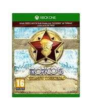 Tropico 5 - Complete Collection Xbox One £9.19 delivered @ Base