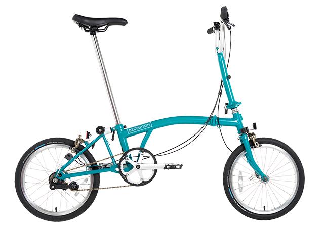 Brompton B75 Folding  Bike £745 @ Brompton Bicycle