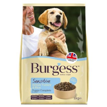 Burgess dog food 2kg now £1 B&M Retail