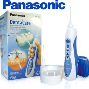 Panasonic EW1211 Rechargeable Oral Irrigator £33.95 delivered @ Magic Vision