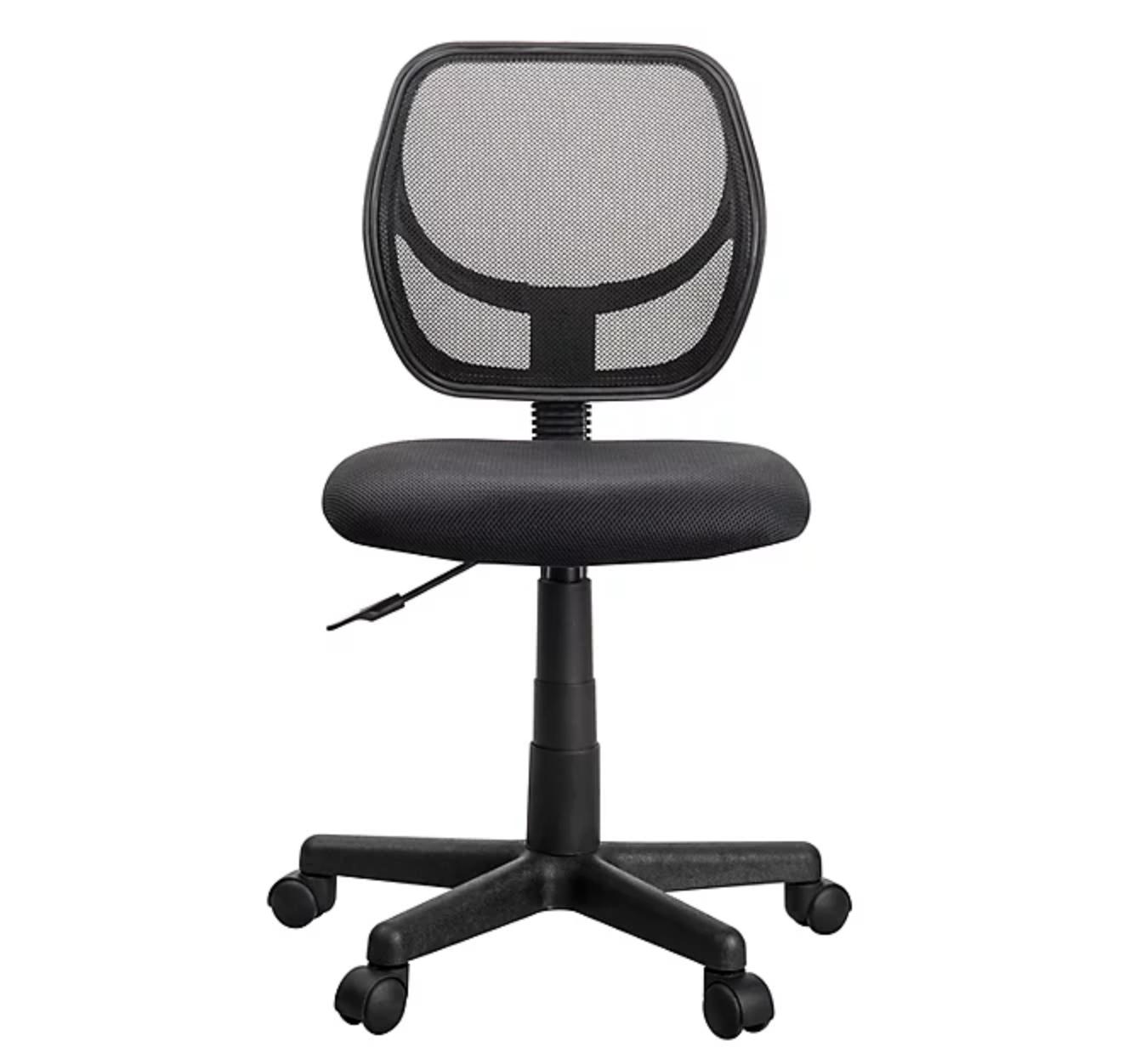 Mesh Office Chair - was £29 now £11.25 + £2.95 pu0026p @ asda  sc 1 st  HotUKDeals & Office Chair Deals ? Cheap price best Sale in UK - hotukdeals