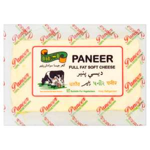 Paneer (Full Fat Indian Cheese) 250g reduced from £1.60 to £1 @ Sainsbury's