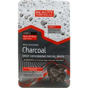 Better than 1/2 price : Charcoal deep cleansing face mask Was £1 - Now 49p @ B&M