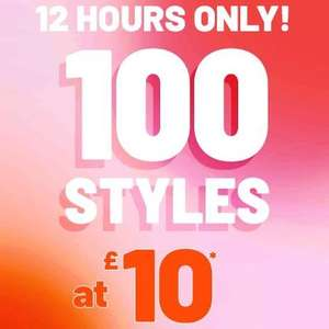 100 styles/items reduced to £10 - Flash Sale for 12 hours only - £3.95 P&P / Free delivery on £20 or over @ Forever 21