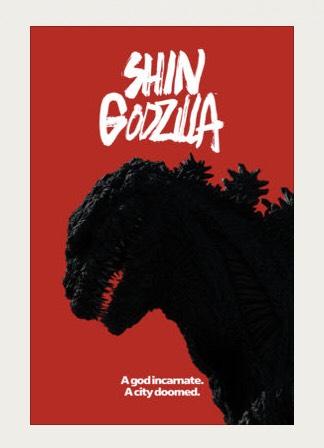 Shin Godzilla only £3.49 on iTunes