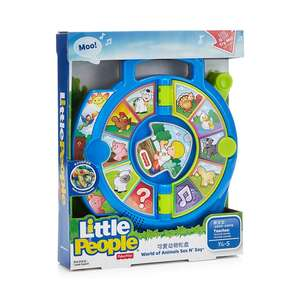 Fisher-Price Little People World of Animals See N' Say was £22.00 now £11.00 Free Delivery with code @ Debenhams