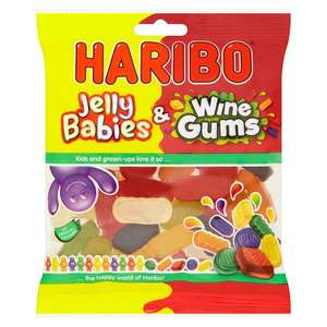 Haribo Jelly Babies & Wine Gums 140g £0.50 @ Morrisons