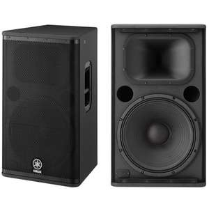 "Single - Yamaha DSR115 Active PA Speaker 15"" 1300W  £699 - 12"" & Woofer also on offer @ Kenny's Music -"