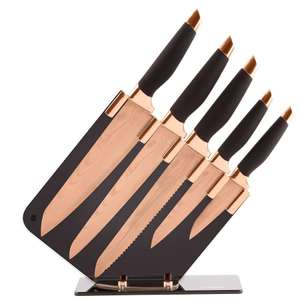 Tower 5-Piece Damascus Knife Block Set - Rose Gold/Black for £16.99 with code @ Robert Dyas (Free C&C)