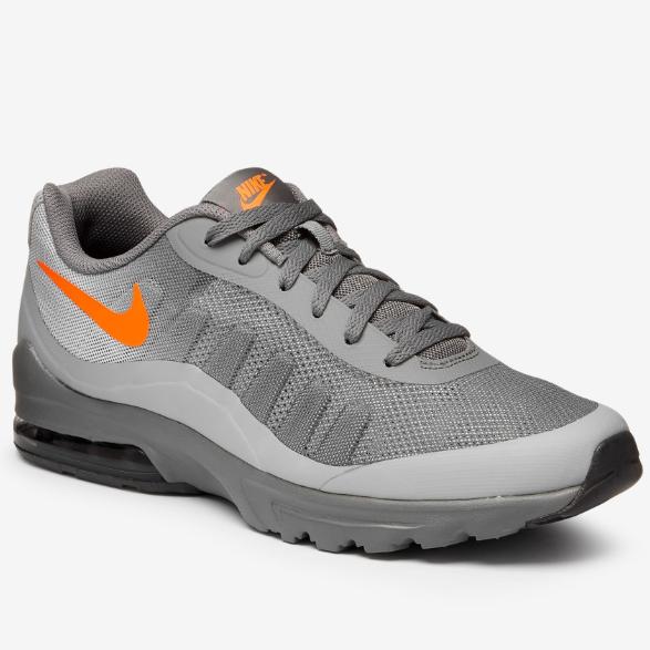 Men's Nike Air Max Invigor £40 at Next free click and collect