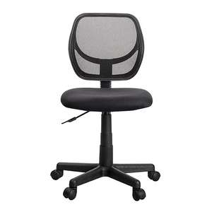 Mesh Office Chair - Black for £11.25 @ George (free c&c)