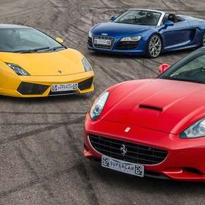 9 MILES - Triple Supercar Driving Blast with Free High Speed Passenger Ride - £60.04 with code @ Buyagift