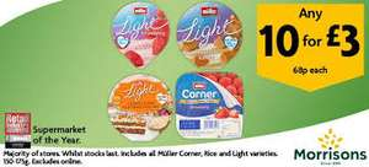 Muller Corner/Light & Rice All flavours Any 10 for £3 Instore @ Morrisons