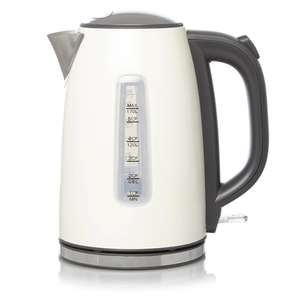 3000w Fast Boil Kettle £16 with 2 years warranty £16 @ George - Free C&C
