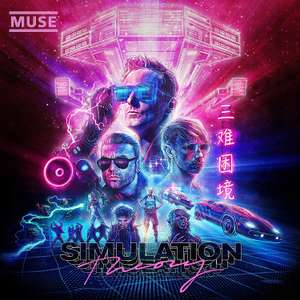 Simulation Theory (Deluxe) Deluxe Edition Digipack CD by MUSE with digital download £5.99 @ amazon.co.uk