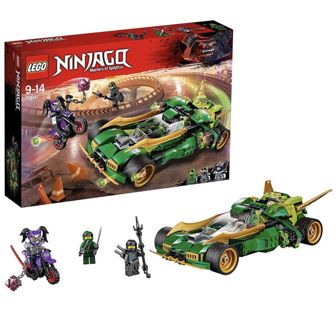 Lego Ninjago Nightcrawler Set £10.50 @ Sainsbury's (Crayford)