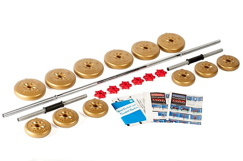 York Fitness Vinyl Dumbbell and Barbell Tubular Spinlock 50kg Set £49 @ Amazon