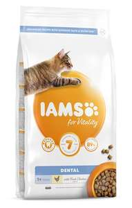 10% off Iams cat food with code @ VioVets