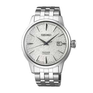 SEIKO Presage Limited Edition Automatic Mens  Watch SRPC97J1 - £299.99 delivered @ Lowry Jewellers