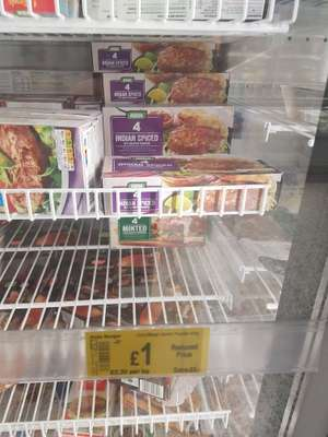 Indian spiced burgers - £1 at asda instore