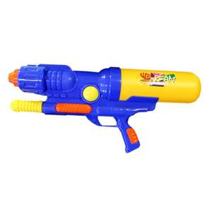 Large Dual Action Water Gun @ TheWorks Free C&C £3