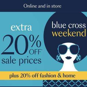 Debenhams blue X sale extra 20% off this weekend - Online and in store