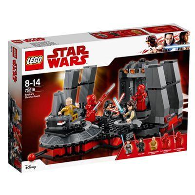 Lego 75216 Star Wars - Snokes Throne Room £32.50 Debenhams - free c&c