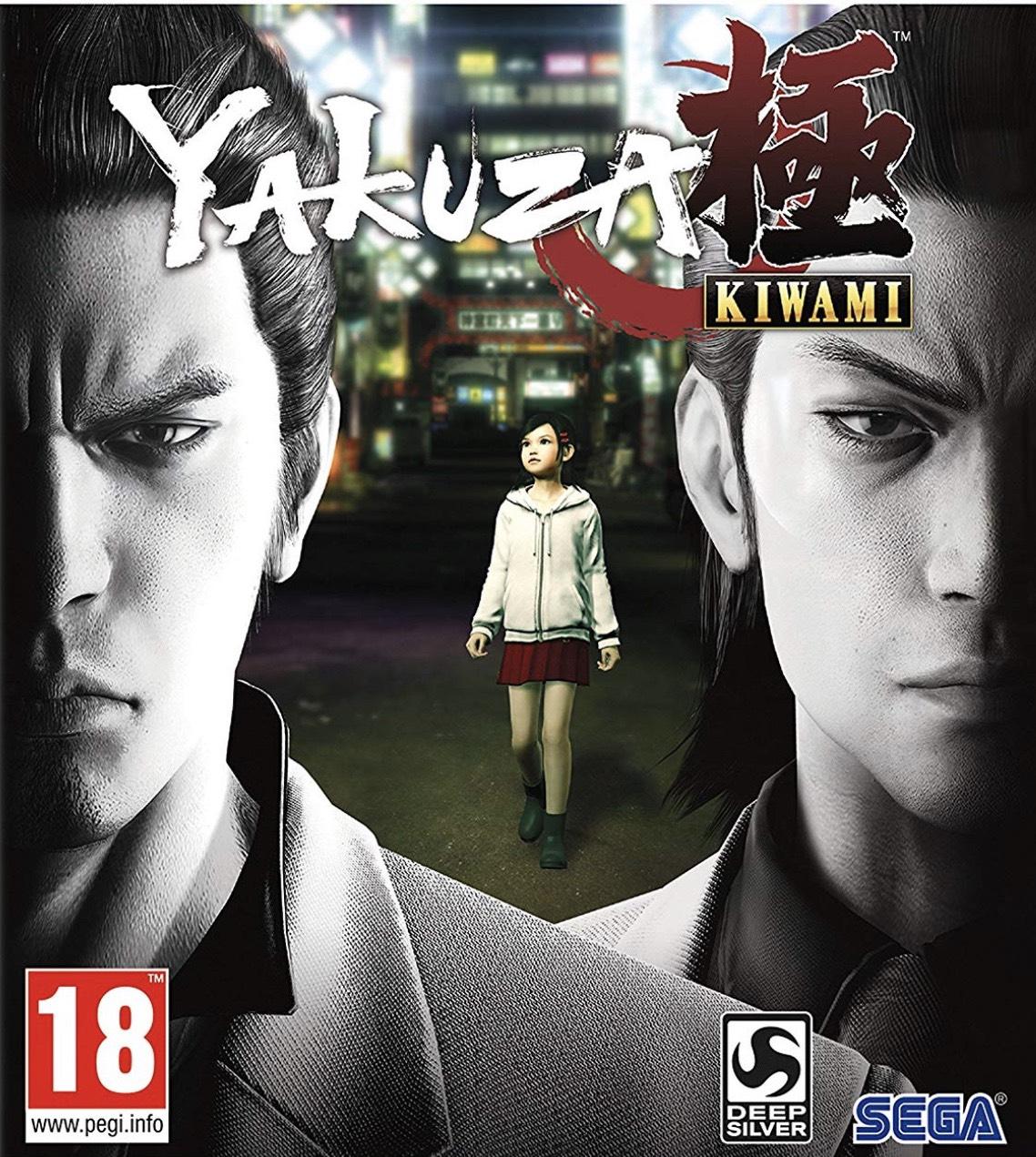 Yakuza Kiwami (PS4) - £7.39 @ PlayStation Store
