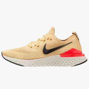 latest discount authorized site new list Nike EPIC REACT FLYKNIT 2 Neutral running shoes - £58.50 ...