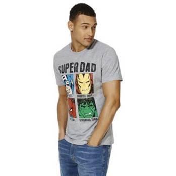 Marvel Super Dad T-Shirt - £4 @ Tesco Clothing Perth