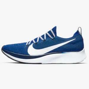 Nike Zoom Flyknit Reduced from £139.99 to £55.58 (With Code) @ Nike Store - Plus Potential 6% Quidco Discount