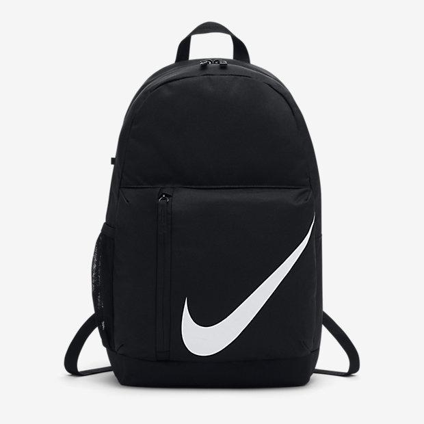 Nike Kids' Backpack Black - £11.98 @ Nike