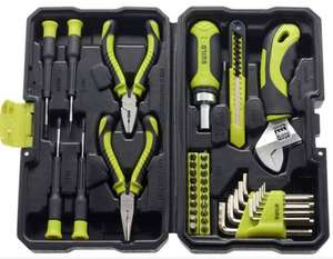 Guild 40 Piece Stubby Hand Tool Kit + 2 Year Warranty (More options in OP) - £10 + Free C&C @ Argos