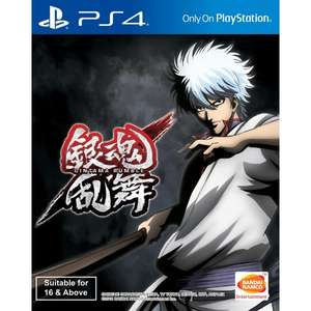 Gintama Rumble (English Subs) £16.67 Play-Asia