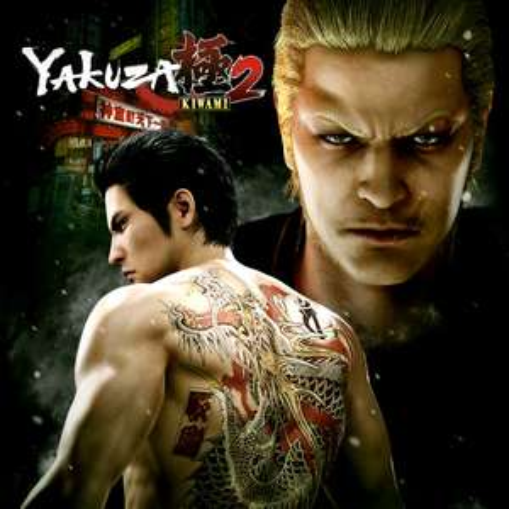 Yakuza Kiwami 2 (PS4) - £15.99 @ PlayStation store